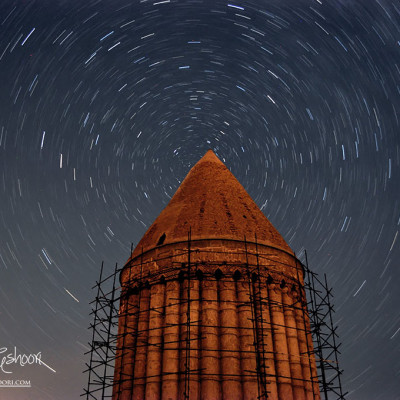 Radkan Astronomical Tower